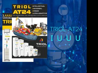 Тріол АТ24 перетворювач частоти на напруги 380-690 В