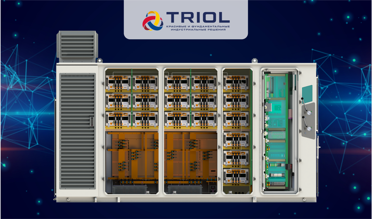 TRIOL TRSD TRANSFORMERS - POWER AND BENEFITS WHICH CAN BE ESTIMATED!